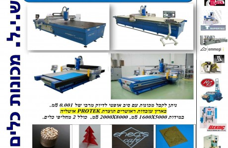PROTEK CNC routers