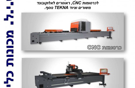 TEKNA CNC routers and CNC milling machines