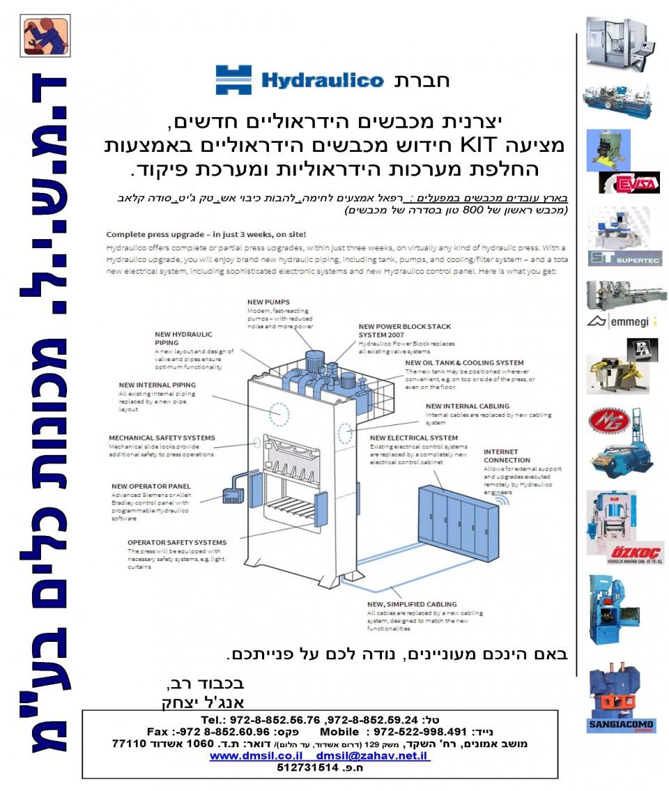 D M S I L machine tools Ltd  - Presses - Hydraulic presses